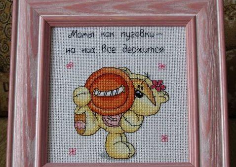 Подарки маме на День Рождения своими руками