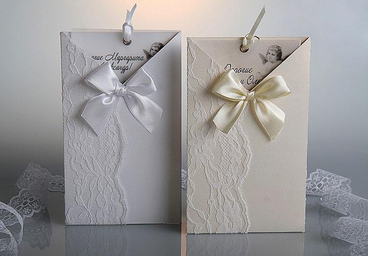 Своими руками пригласительные открытки на свадьбу