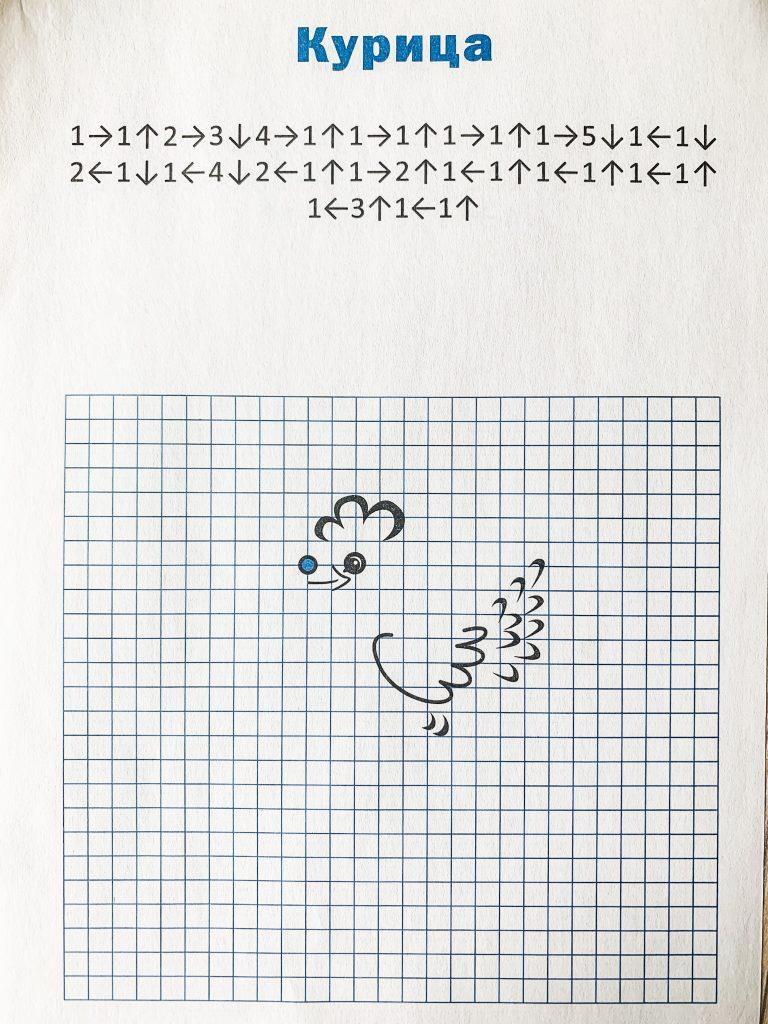 Рисунок по клеточкам для 6 лет