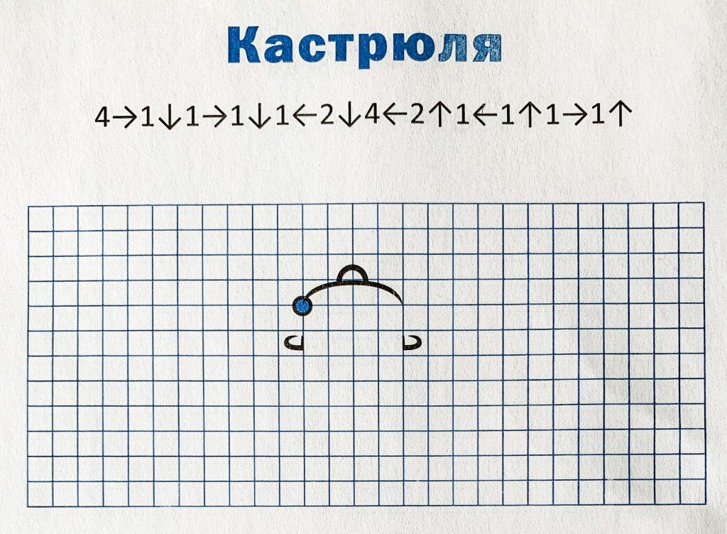 Детский графический диктант