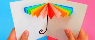 легкие поделки из бумаги