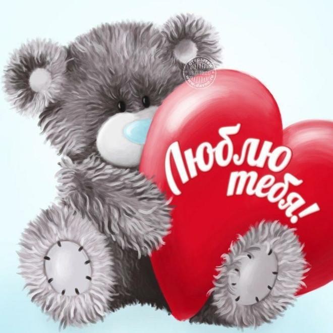 Картинка мишка с сердцем