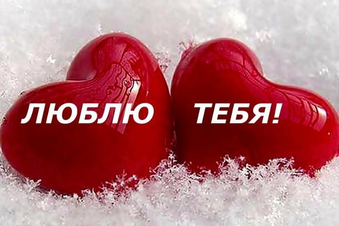 Два сердца на снегу