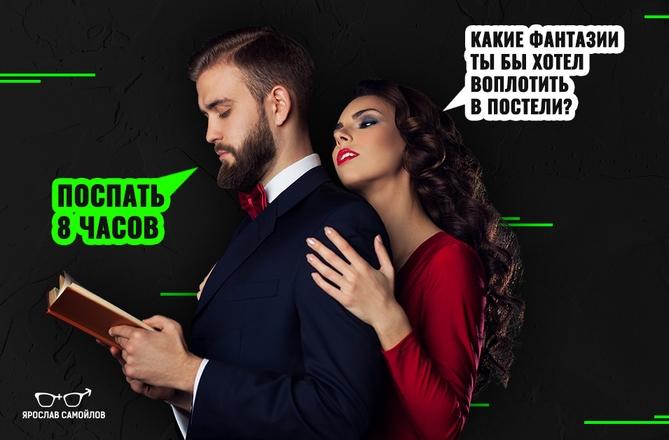 9 вопросов, которые поднимают отношения между мужчиной и женщиной на новый уровень